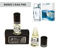 Шлейфовий східний аромат Аналог на бренд Ajmal Amber Wood (Дубай)