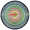 Ляган (узбекская тарелка) 45х5см для подачи плова керамический (ручная роспись) (вариант 1)