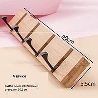 Настенная вешалка, крючки для одежды wood