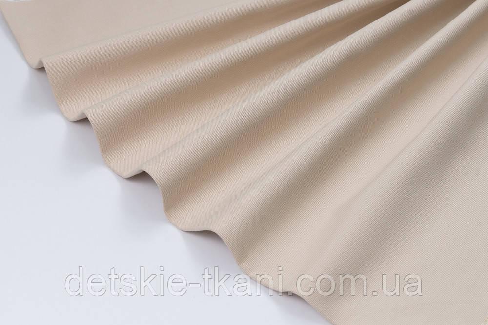 Лоскут однотонної тканини Duck бежевого кольору 50 * 45 см