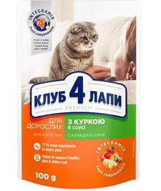 Клуб 4 лапи д/котів ПАУЧ 0,1 кг з куркою в делікатному соусі