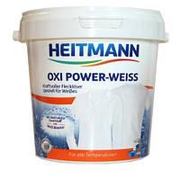 Отбеливатель на кислородной основе для белого белья. Heitmann OXI Power Weiss, 750 гр.
