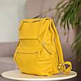 """Рюкзак жіночий шкіряний міський """"Trip Yellow-shine"""". Колір жовтий, фото 2"""