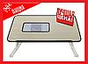 Столик для ноутбука з охолодженням ELaptop Desk A8