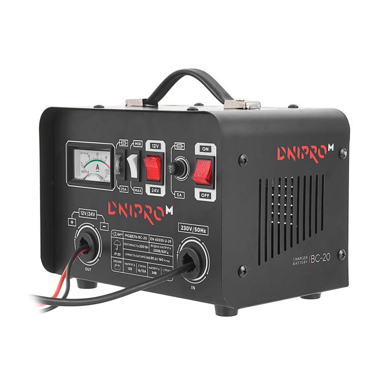 Зарядний пристрій Dnipro-M BC-20