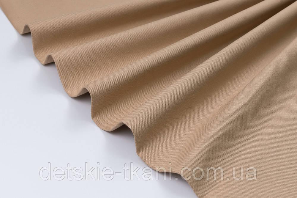 Лоскут однотонної тканини Duck колір капучіно 50 * 45 см