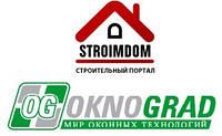 """Компания """"Окна Маркет"""" в оконных порталах СтроимДом и OknaGrad"""