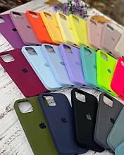 Silicone Case Full  iPhone 12 mini