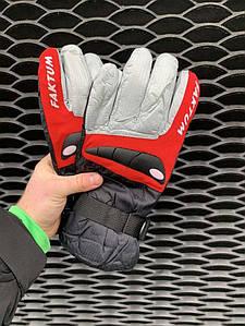 Мужские горнолыжные перчатки Faktum серые с красным