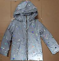 Курточка для дівчаток весна-осінь.демі.світловідбиваюча на вік :6,7,8,9,10 років