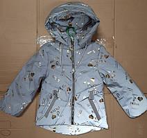 Курточка для дівчаток на ріст:98-104,104-110 смдемі.світловідбиваюча з логотипом тік ток
