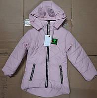 Курточка демі пудра з логотипом лайк для дівчаток на вік:4,5,6 років.весна-осінь