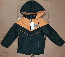 Курточка для хлопчиків демі .сезон весна-осінь .колір хакі із гірчичним на вік 2,3,4,5,6 років