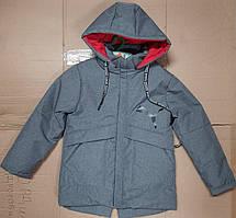 Курточка для хлопчиків сіра на вік:6,7,8,9,10 років демі,сезон весна-осінь