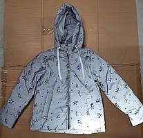 Весняні куртучки для дівчаток світловідбиваючі на ріст128,134,140,146 см