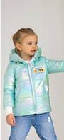 Весняні курточки для дівчаток на ріст:116,122см колір бірюза-хамелеон