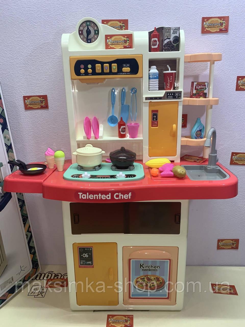 Інтерактивна Велика Дитяча Кухня 922-107 з водою і парою висота 97 см