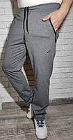 Мужские спортивные штаны М(46) темно-серые