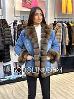 Джинсовая куртка с соболем Тортора, фото 1