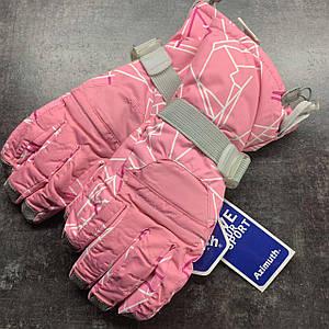 Женские горнолыжные перчатки Azimuth розовый