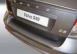 Пластиковая накладка на задний бампер для Volvo S40 2007-2012, фото 2