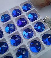 Стразы пришивные Риволи (круг) d14 мм Sapphire (синий), стекло
