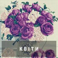 Алмазная живопись - Цветы