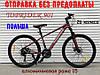 ✅ Гірський Алюмінієвий Велосипед 26 Дюйм 901 Рама 15 Чорно-Салатовий ORIGINAL SHIMANO, фото 6