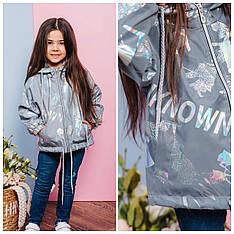 Детская ветровка для девочки, светоотражающая ткань, Мадонна, на рост 104-134