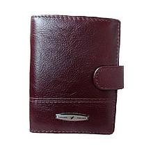 Мужское кожаное портмоне кошелек коричневый 089ВА