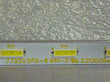 Модуль подсветки LB43026 V0_00 (матрица LC430EQY-SKA2)., фото 6