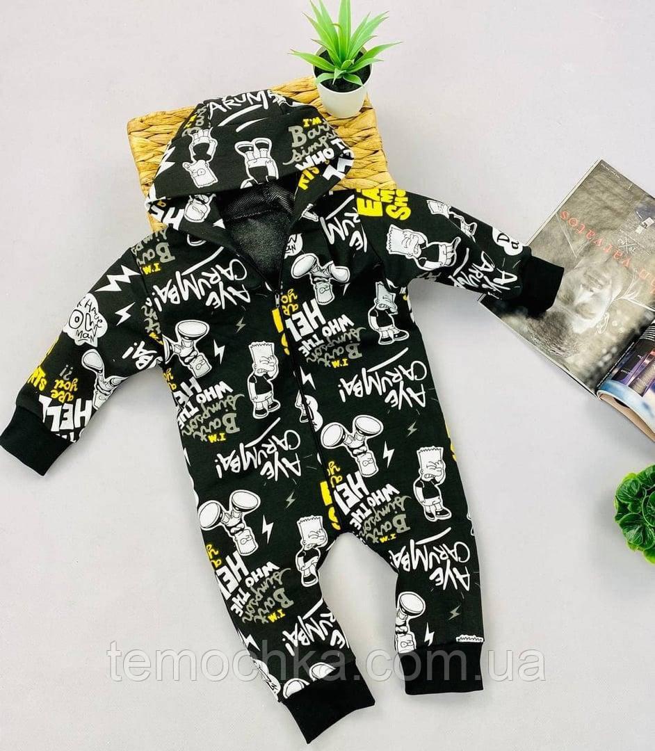 Ромпер комбинезон детский костюм для мальчика