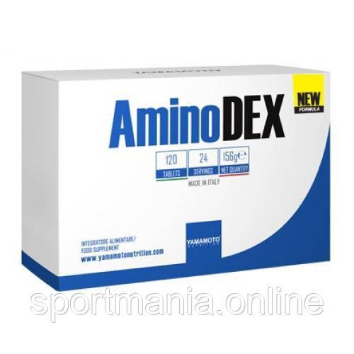 Amino DEX - 120 Caplets