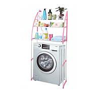 Стеллаж под стиральную машинку Розовый 184529