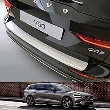 Пластикова захисна накладка на задній бампер для Volvo V60 7.2018+