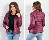 Жіноча демісезонна куртка Шанель норма і батал в кольорах, фото 5