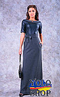 Сукня №9 (джерсі), фото 1