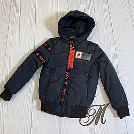"""Куртка демисезонная на мальчика """"Плей"""" синий с красным 122"""
