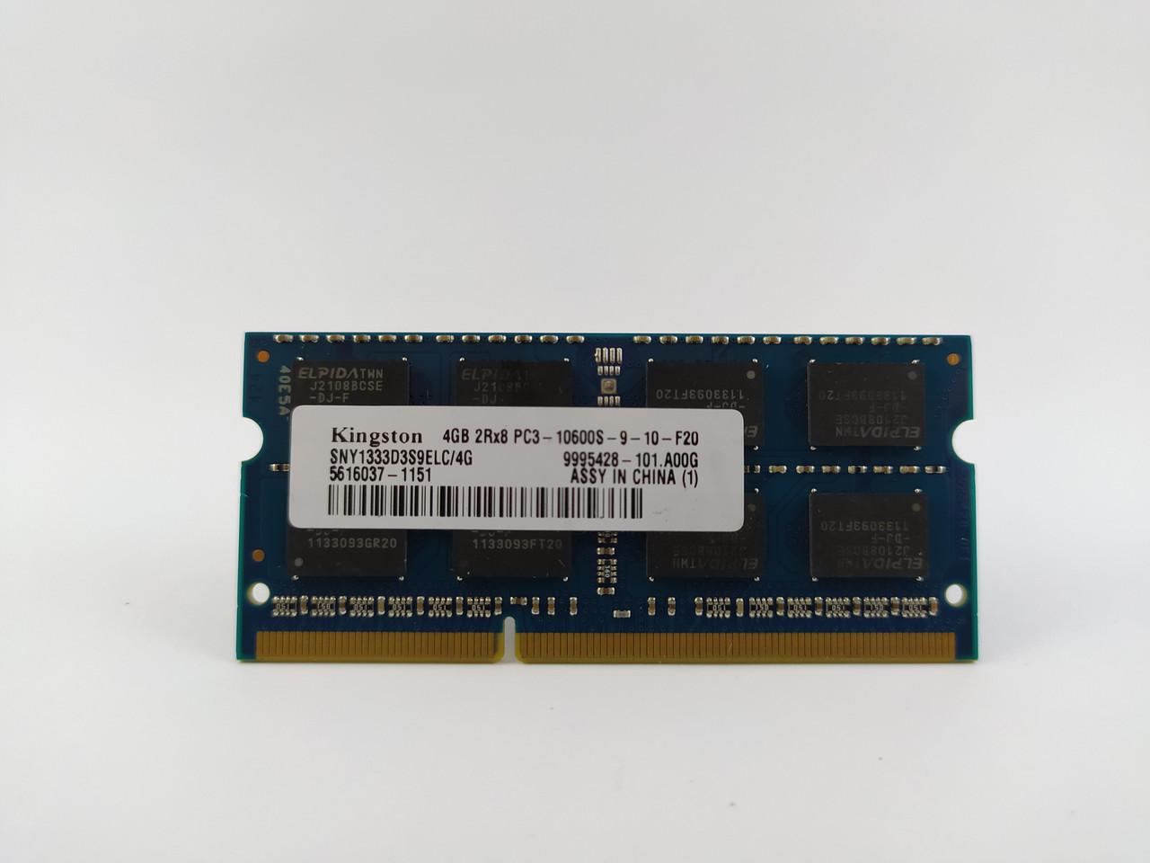 Оперативная память для ноутбука SODIMM Kingston DDR3 4Gb 1333MHz PC3-10600S (SNY1333D3S9ELC/4G) Б/У
