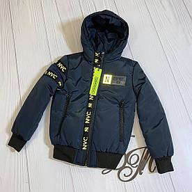"""Куртка демисезонная на мальчика """"Плей"""" синий с салатовым 122"""