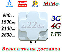 4G/3G/LTE Антенна планшетная MIMO 2×22dbi ( 44дб ) Lifecell, Vodafone, Киевстар 698-2690 МГц( B1+B3+B7+B8)