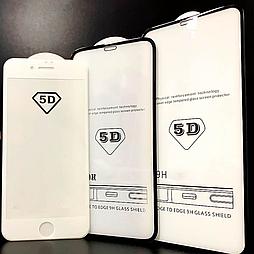 Защитное стекло Huawei Y5 2017 5D белое
