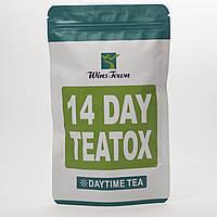 Денний чай Daytime tea - китайський чай для очищення організму зниження ваги. Упаковка: 14 фільтр пакетиків, фото 1