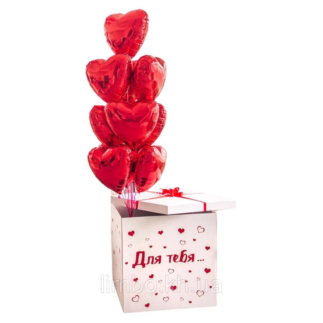 Коробка сюрприз с надписью и  шары в форме сердца