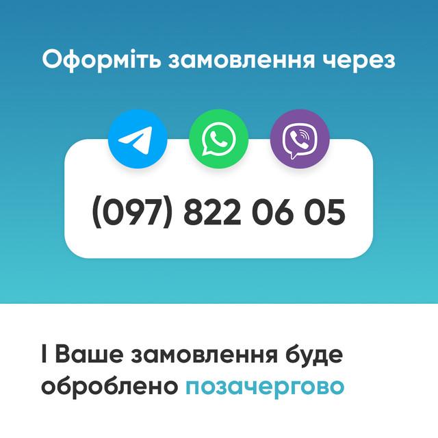 https://images.ua.prom.st/2962135336_2962135336.jpg?PIMAGE_ID=2962135336