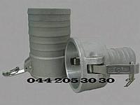 БРС Камлок  EE5033 ( Camlock)