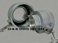 БРС Камлок  EE5034 ( Camlock)
