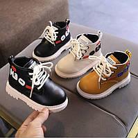 Крутые ботиночки (Деми) ,качественная экокожа, застегиваются на шнурки и змейку, внутри - текстиль