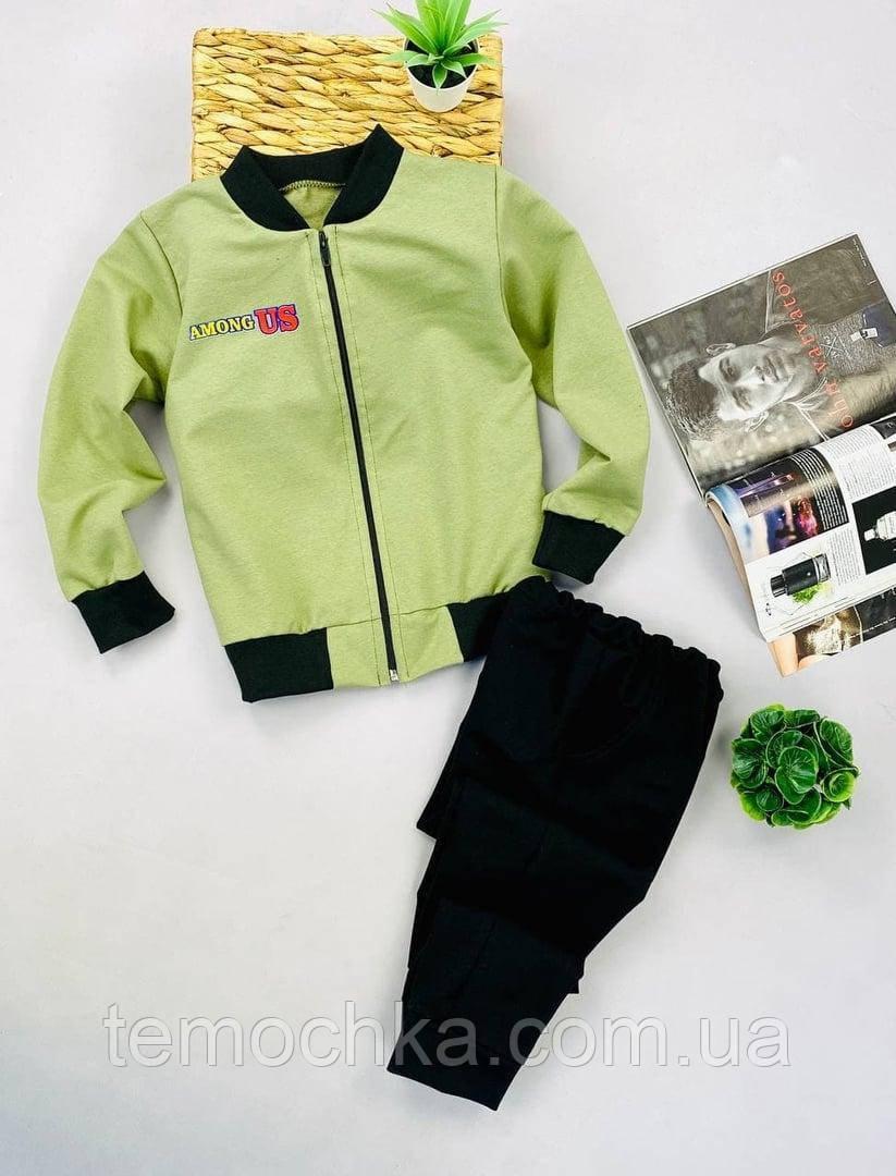 Спортивный детский костюм для мальчика Амонг Ас