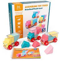Деревянная игрушка головоломка Транспорт MD 2645
